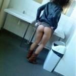 Une photo de ma copine aux toilettes